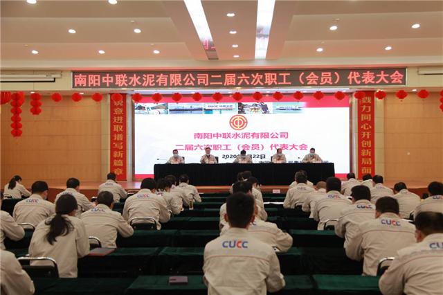 南阳中联党委书记李吉林为全体党员讲党课