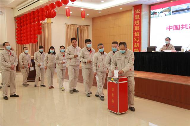 南阳中联召开二届三次党员代表大会